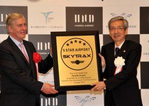 tokyo haneda airport 5 star rating