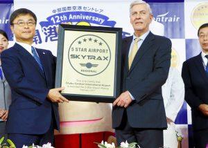 chubu centrair 5 star regional airport