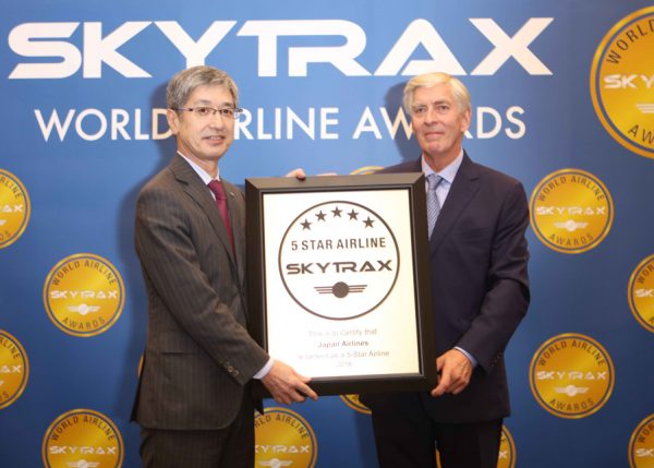 japan airlines 5 star airline rating
